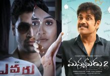 Manmadhudu 2 and Evaru overseas rights snapped for a decent price