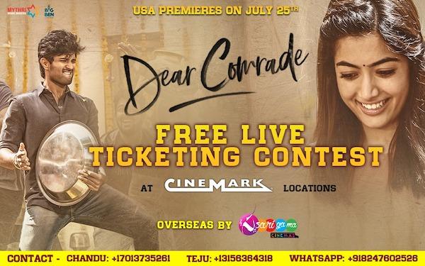 Dear Comrade US Free Live Ticketing Contest