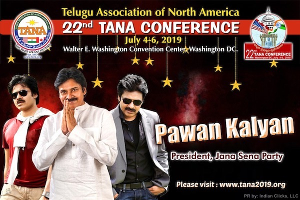 Pawan Kalyan as a Special Guest for TANA Conference
