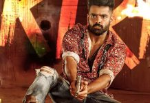 Ismart Shankar 5 days collections