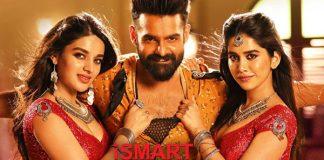 Ismart Shankar pre release