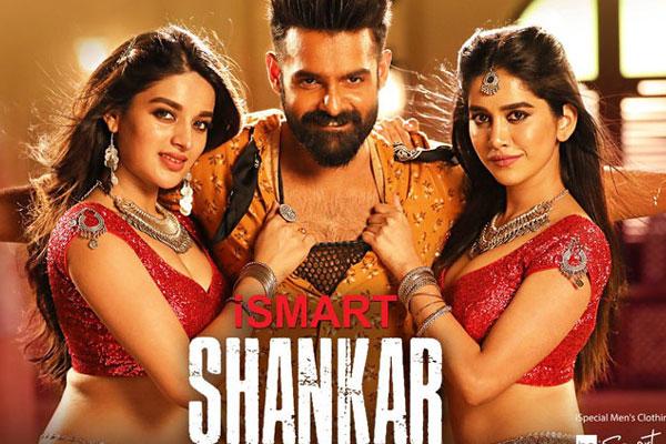 ismart Shankar Worldwide Pre Release Business
