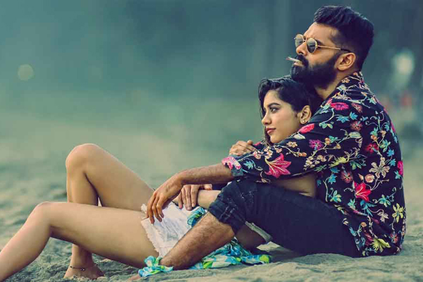 iSmart Shankar 12 days Worldwide Collections – Blockbuster