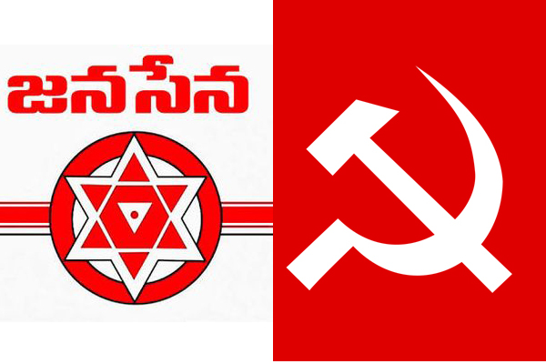 CPI, Jana Sena leaders arrested for seeking justice in Agrigold scam