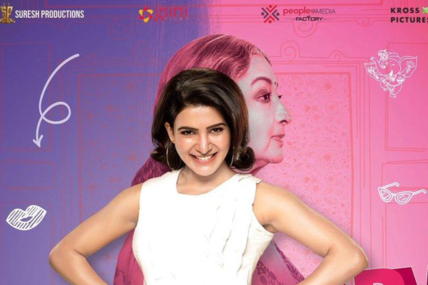 Oh Baby 17 days Worldwide Collections – Super Hit