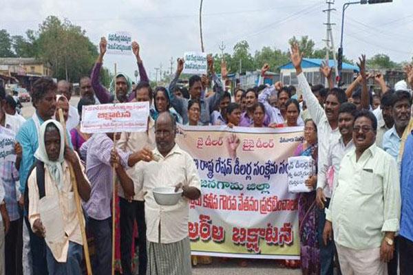 Image result for AP Ration dealers protest
