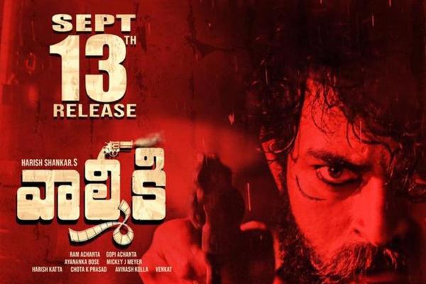 New release date for Varun Tej's Valmiki