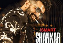iSmart Shankar 4 days Worldwide Collections