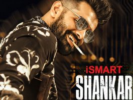 iSmart Shankar 4 days Worldwide Collections
