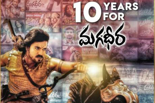 Industry Hit Magadheera Turns 10 Years Old