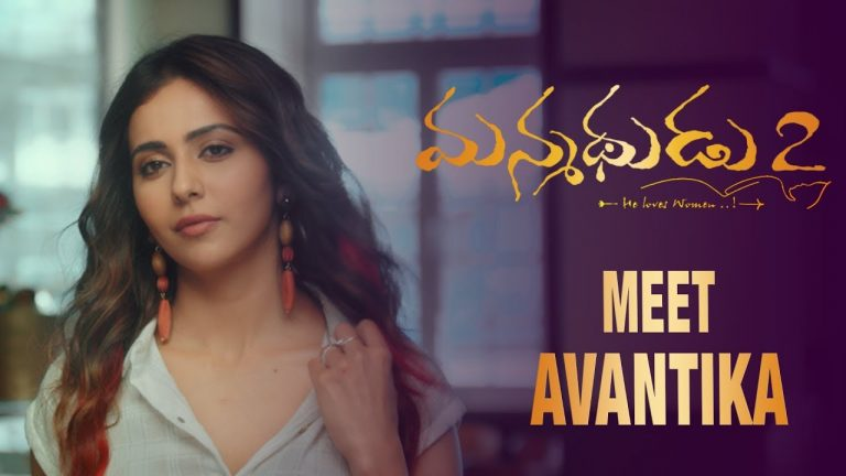 Avantika from Manmadhudu 2: Rakul plays a new age young girl