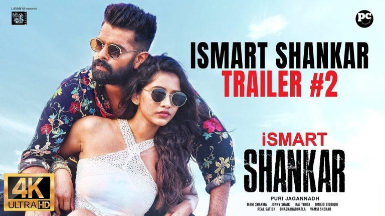 Second Trailer: Ismart Shankar's Spicy Love
