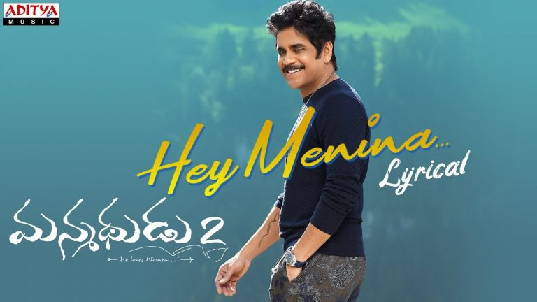 Manmadhudu 2 song: Swaggy Nag and voguish tune!