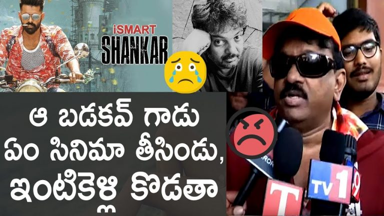 Video: RGV Fires on Puri Jagannadh