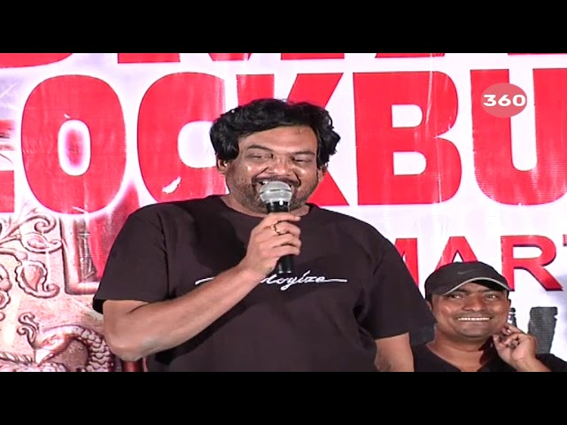Video: Ismart Shankar Success Meet