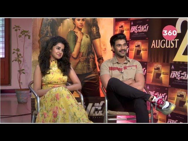 Video: Bellamkonda Sreenivas And Anupama Interview