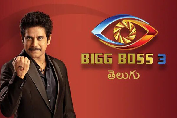Bigg boss forgot his words, Varun Sandesh becomes captain again