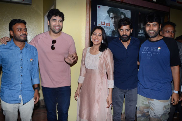 Evaru Team Visit Theaters In Hyderabad