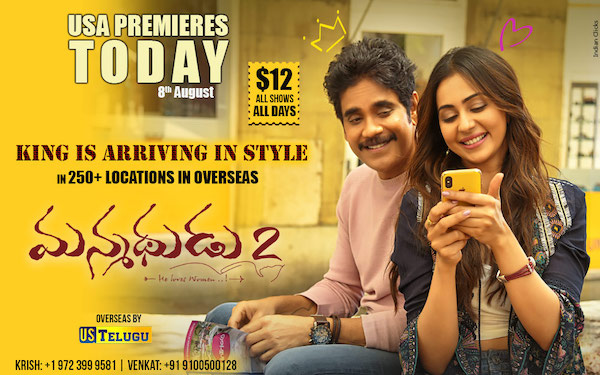 Manmadhudu 2 Grand Premiers from TODAY