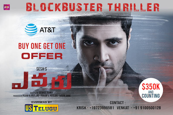 Adivi Sesh's Evaru is a winner all the way