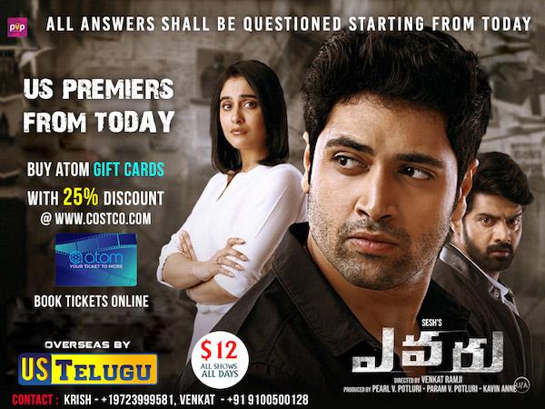 Evaru Grand Premieres Today – Overseas Release by US Telugu