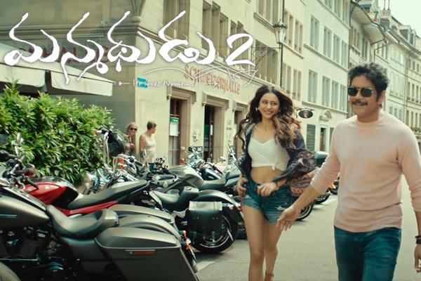 Manmadhudu 2 Review : Jabardasth like adult comedy !