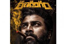 Ranarangam Review