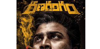 Ranarangam Review
