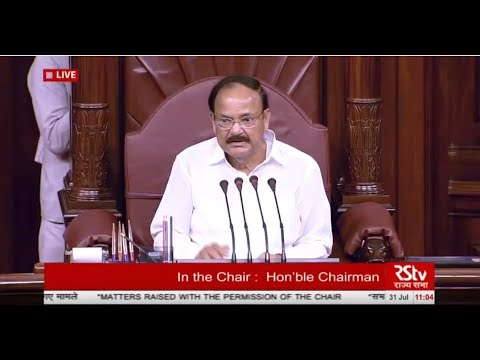 Video: Parliament Budget Session