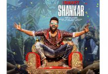 ismart Shankar Worldwide Closing Collections - BLOCKBUSTER