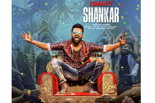 ismart Shankar Worldwide Closing Collections – BLOCKBUSTER