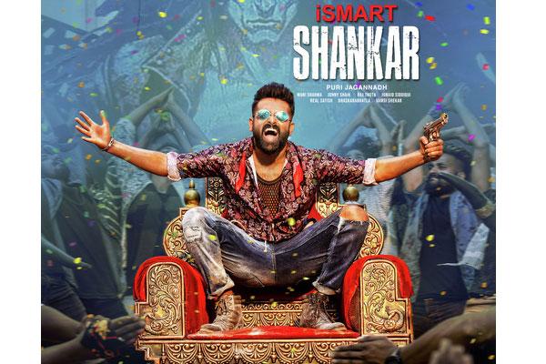 ismart Shankar Worldwide Closing Collections - BLOCKBUSTER
