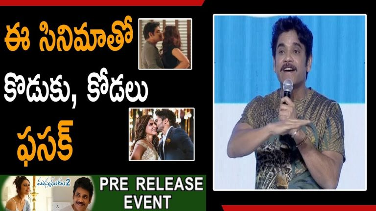 Video: Manmadhudu-2 Pre Release Event