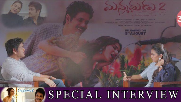 Video: Nagarjuna Special Interview with Suma Kanakala