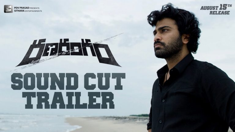 Ranarangam Sound Cut trailer is innovative and impressive