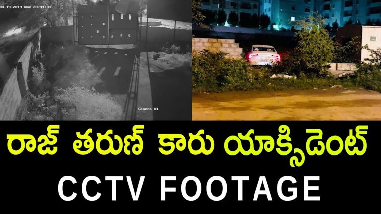Video: Exclusive CCTV footage of Raj Tharun Car Accident