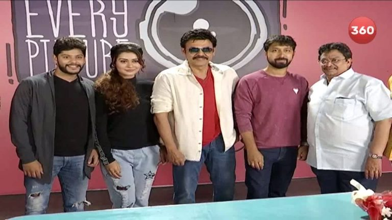 Video: Venkatesh Launches RDX Love First Look