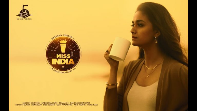 Keerthy Suresh's next film titled Miss India