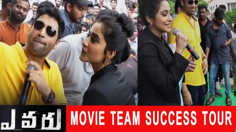 Video: Evaru Movie Team Success Tour