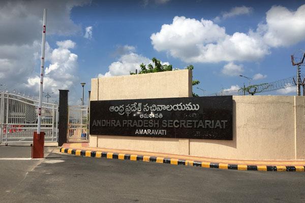 Is AP Secretariat a 'Sakshi' branch office?