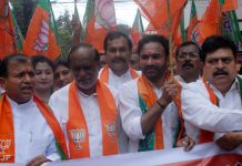 BJP looking to garner maximum mileage from 'Telangana Liberation Day'