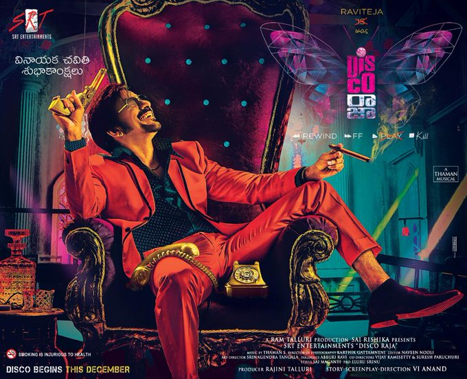 Ravi Teja's mistakes haunting Disco Raja