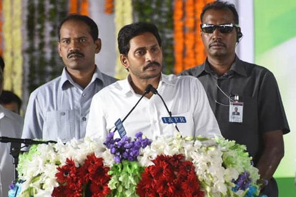Jagan irresponsible on Amaravati, says Economic Times