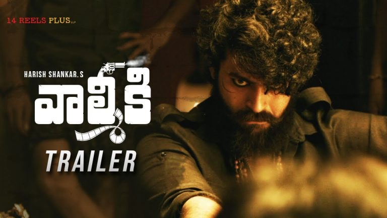 Valmiki Trailer: Rugged and Action Packed