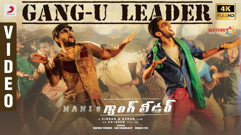 Gang Leader Promotional Song