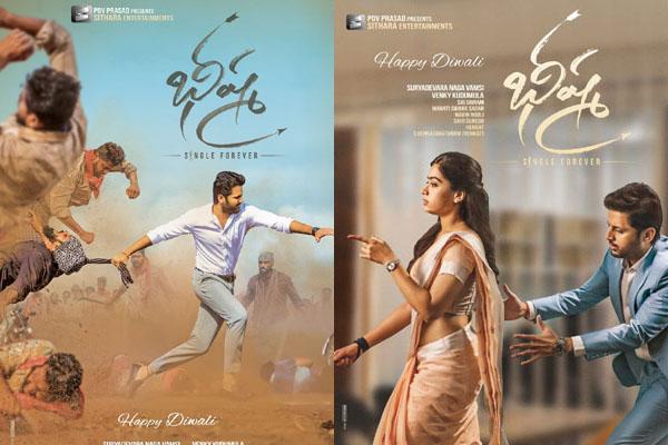 Bheeshma poster : Nithiin's dashing and romantic looks are impressive