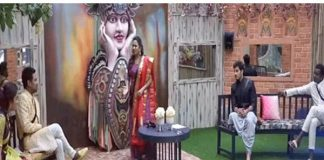 Bigg boss episode: Anchor Suma in the house