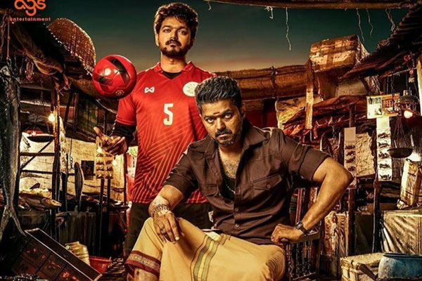 Whistle First week AP/TS Collections – Highest for Vijay