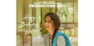 Keerthy's new look poster from Nagesh Kukunoors film