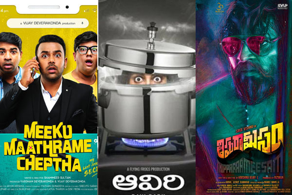 The rush of small movies in November